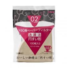 Filtro de Papel Natural Hario V60 02 Pacote com 100